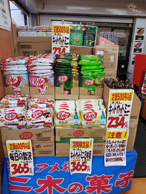 ameyoko shopping kit kat