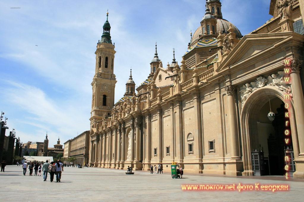 Сарагоса — Испания фотозарисовки