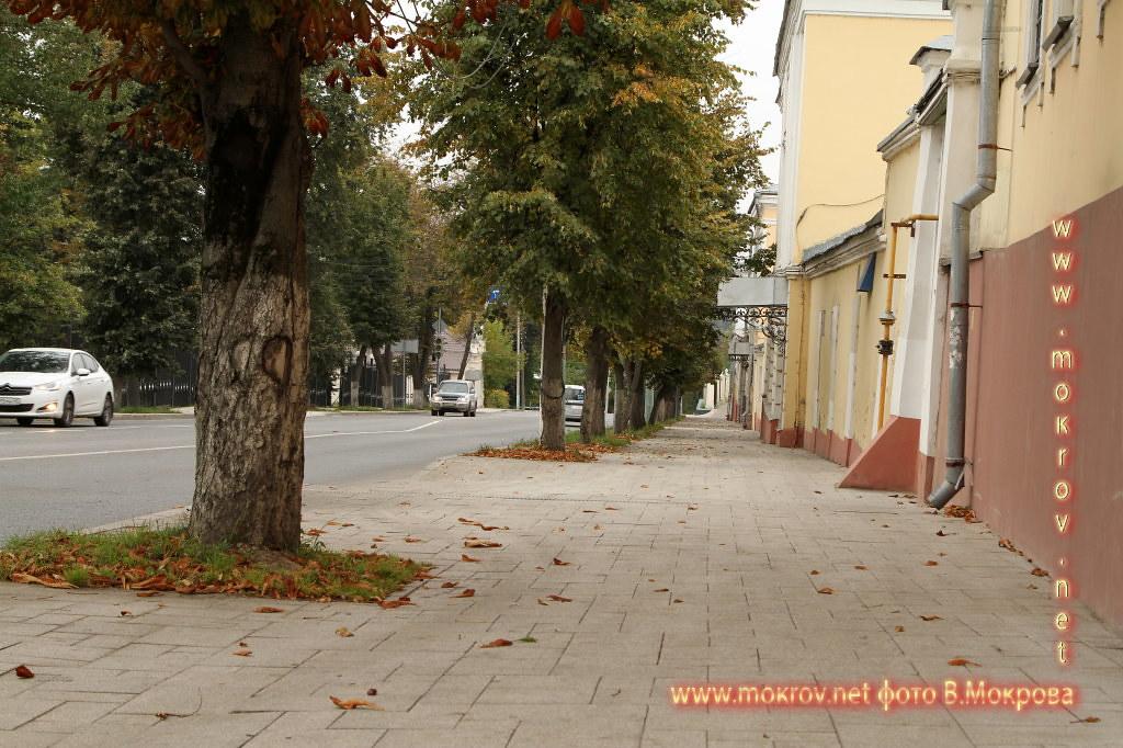 Город Калуга и Фотоаппаратом