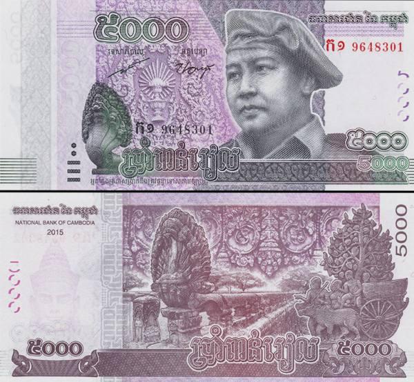 5000 rielov Kambodža 2015, P69