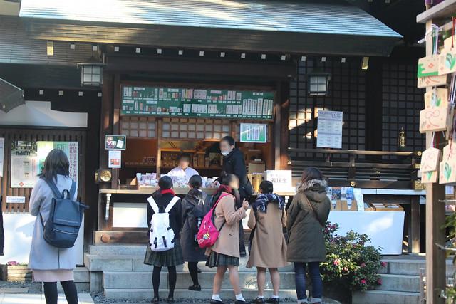 東京大神宮で御朱印を頂ける時間は?