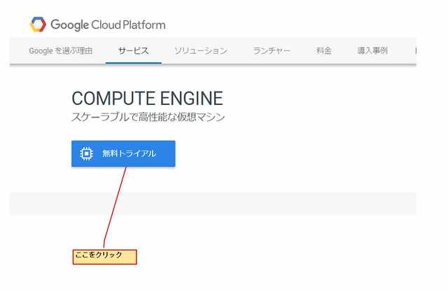 Google_Cloud_Platform01