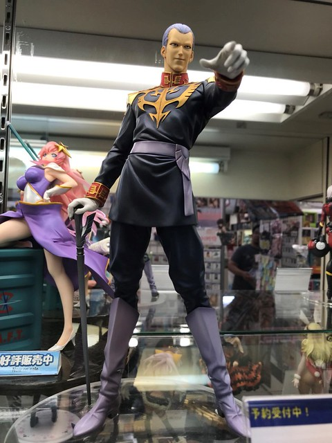 Gundam Guy Generation Gihren Zabi - Open Reservation