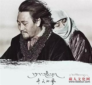Vientos de invierno cine tibetano