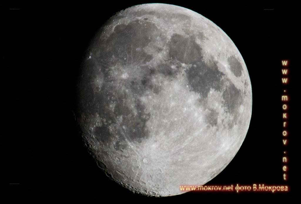 Луна фотография