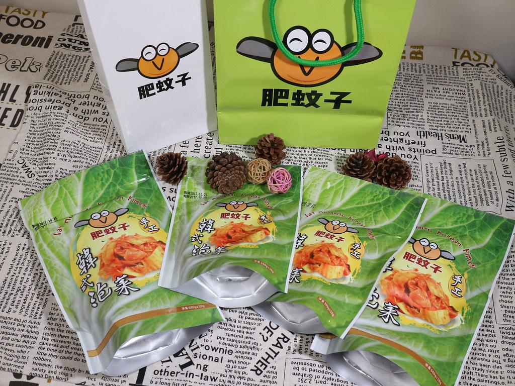 肥蚊子泡菜 (2)
