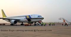 "23 November 2017 | Sudan Airways | Airbus A300B4-622R | ST-ATB | Named ""ELBURAG"" | Kano Airport, Nigeria | Arrived from Khartoum, Sudan."