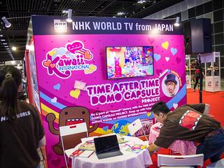C3AFA17_NHK_World_03
