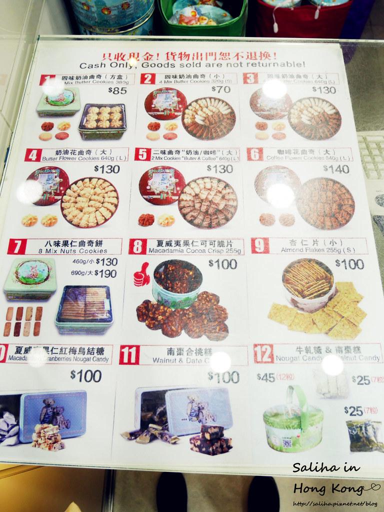 香港必買伴手禮推薦珍妮小熊餅乾曲奇餅價格價位多少錢