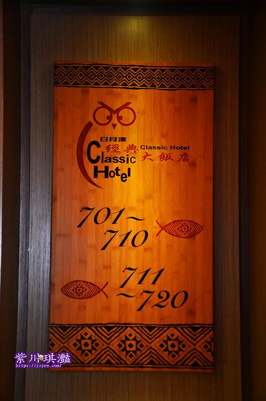 經典飯店-0039