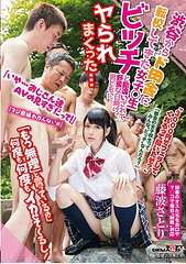 """SDMU-736 A Girl Who Has Been Transferred From Shibuya To A Country Country Misunderstood As A Raw Bitch And Savored By Barbarian Sunburn Men … It Says """"I Can Not Do It Anymore"""" But I Will Make A Mess Up Again And Again! Fujinami Satori"""