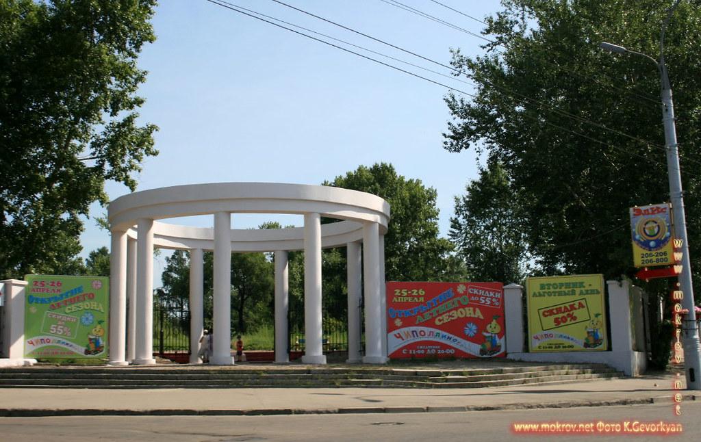 Город Иркутск фоторепортажи,