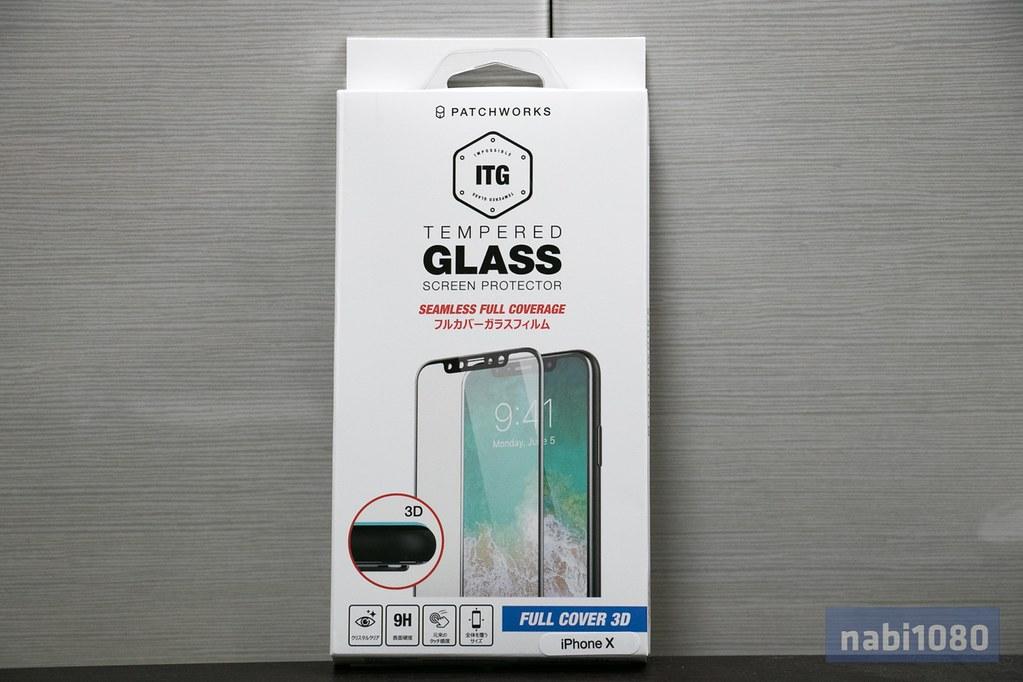 ITG フルカバー iPhone X01