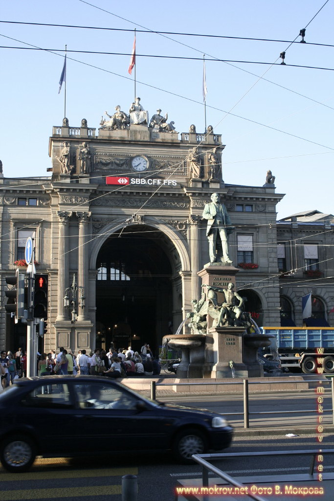 Центральный вокзал в Цюрихе.