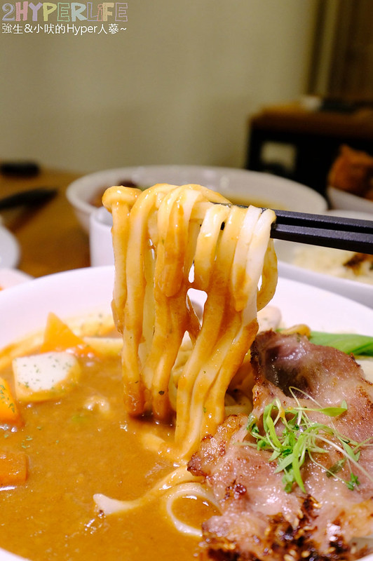 Offer curries 咖哩厚 台灣茶咖哩專賣店 (22)