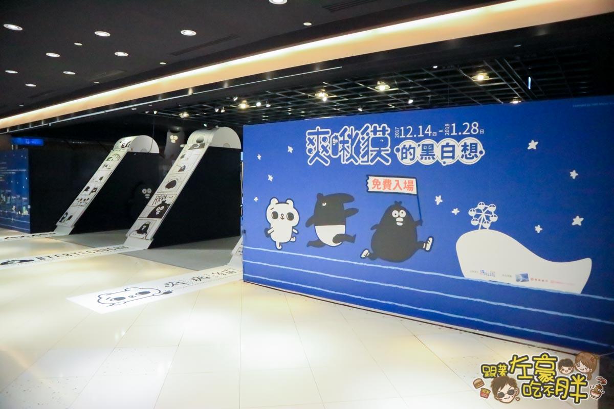 爽啾貘特展(高雄夢時代)-3