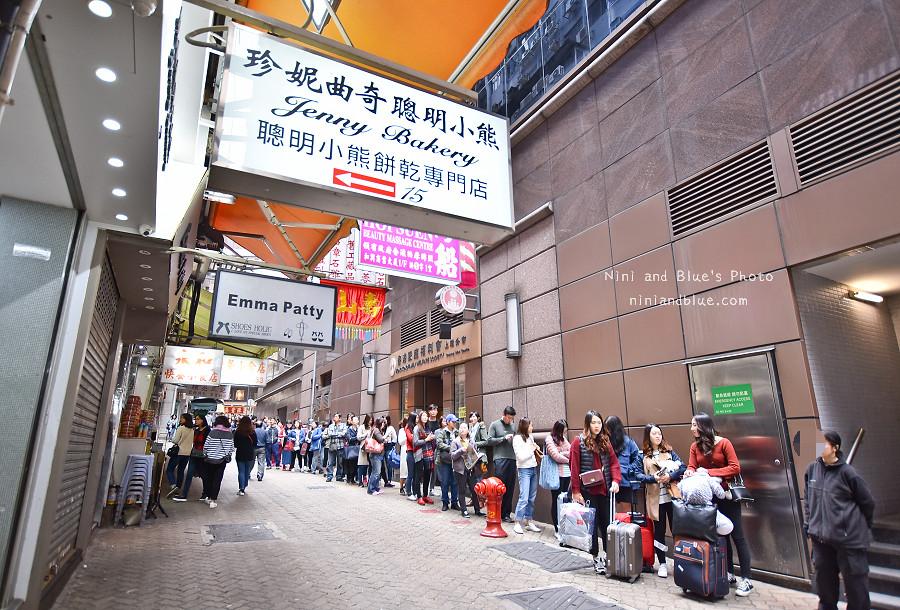 香港必買伴手禮曲奇檸檬王10