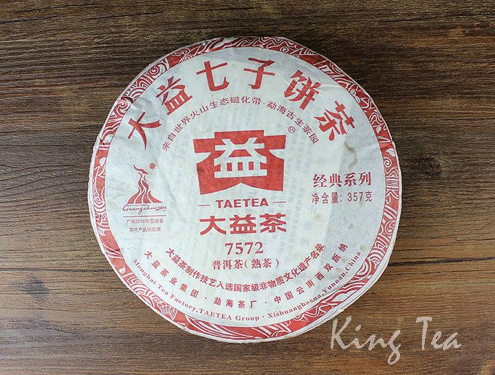 Free Shipping 2010 TAE TEA DaYi 7572 Random Cake Beeng 357g YunNan MengHai Organic Pu'er Pu'erh Puerh Ripe Cooked Tea Shou Cha