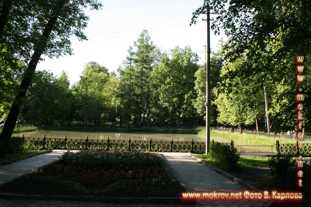 Город Серпухов фотоснимки