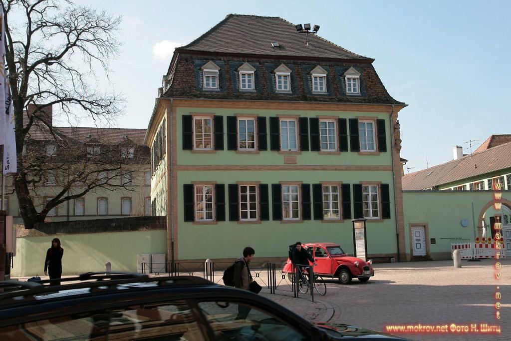 Шпайер - город в федеральной земле Рейнланд-Пфальц и фотограф