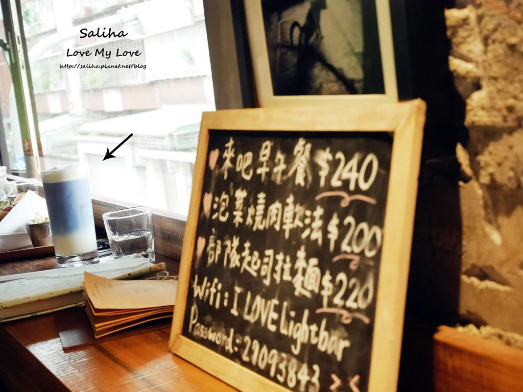 大安森林公園站附近咖啡館來吧cafe