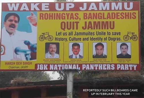 jammu rohingyas