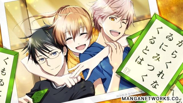 26978223099 ca6e7bc01e o Bộ anime Chihayafuru sẽ có Season 3?