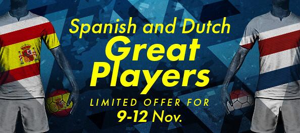 PES_2018_myClub_Spanish__Dutch_Great_Players_Nov_9_-_Nov_12_1510220545