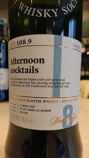 SMWS 108.9 - Afternoon cocktails