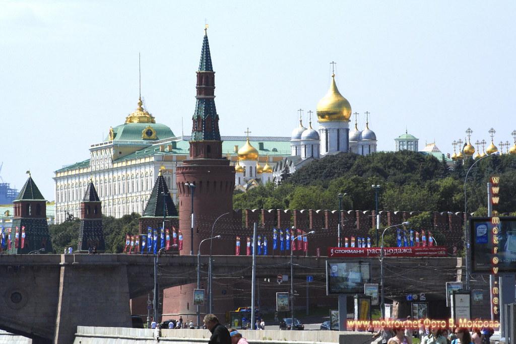 Фотогафия Московский Кремль.
