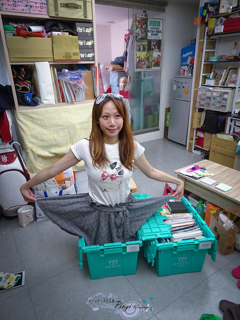 Pingi香港最大到府迷你倉Boxful任意存全台唯一合法 (13)