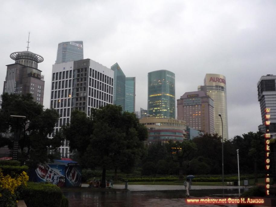 Китай - Шанхай фото
