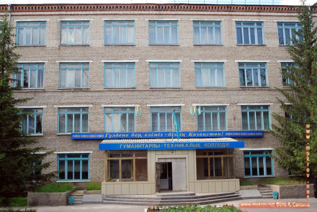 Город Щучинск - сш№3