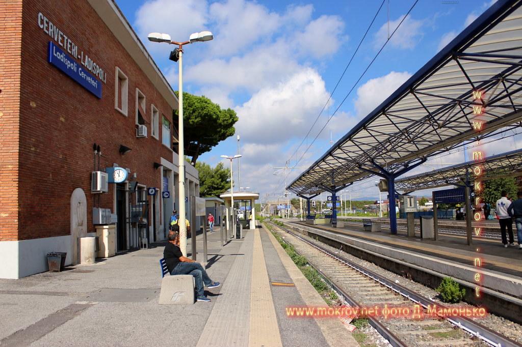 Ладисполи — город в Италии фоторепортажи