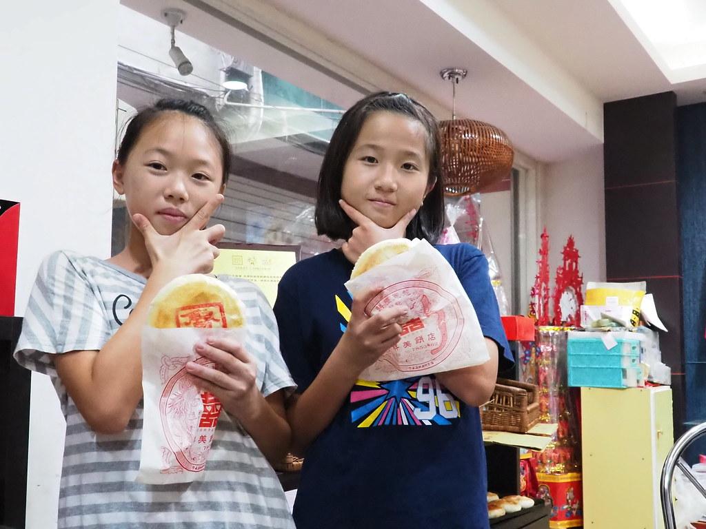 水林祥美餅店 (4)