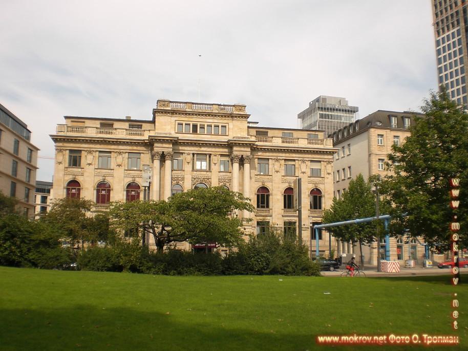 Германия - Города Франкфурт на Майне фоторепортажи