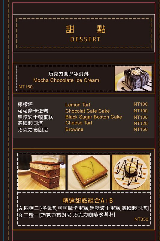 ak12菜單ak12西門菜單ak12美式小館訂位西門町推薦美式餐廳西門美式漢堡 (34)