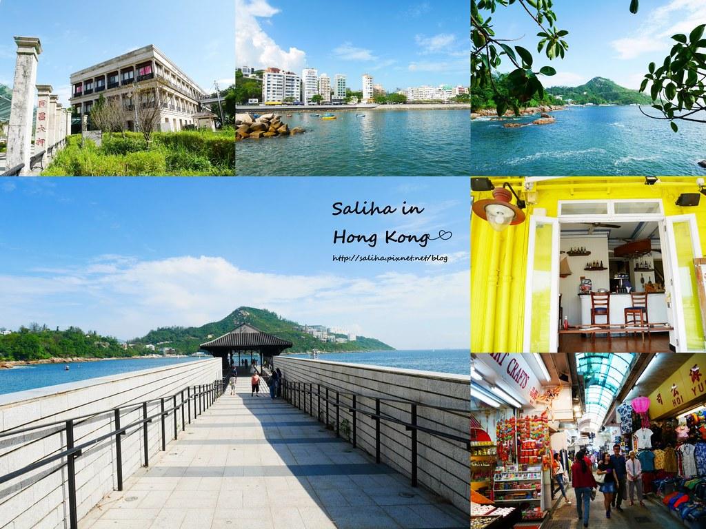香港海邊景點推薦赤柱一日遊 (43)