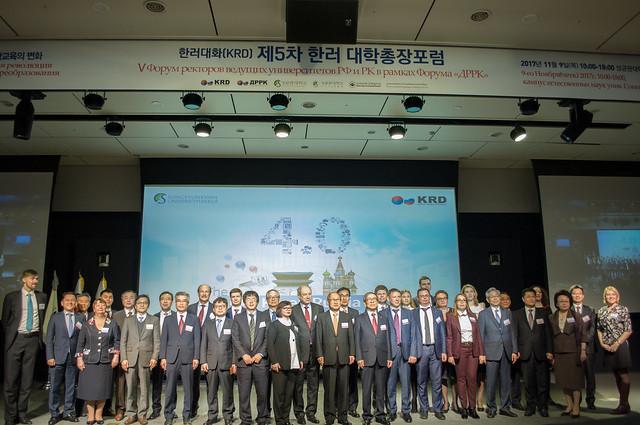 9-10 ноября 2017 года в Сеуле (Корея) проходил Пятый форум ректоров ведущих университетов России и Кореи в рамках «Диалога Россия — Республика Корея»