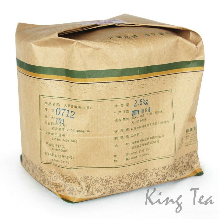 Free Shipping 2007 TAE TEA DaYi 0712 (Batch 701)  Cake  YunNan MengHai Pu'er Puerh Raw Tea Sheng Cha