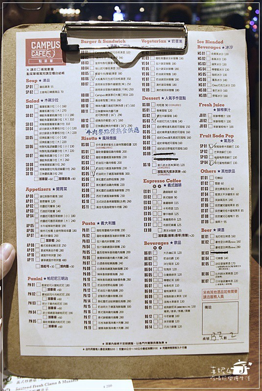 Campus Cafe 忠孝店