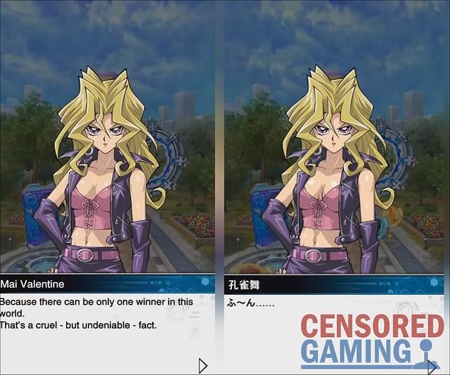 Yu-Gi-Oh Duel συνδέσεις - Mai λογοκρισία