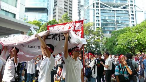 2007年聲援紥鐵工潮