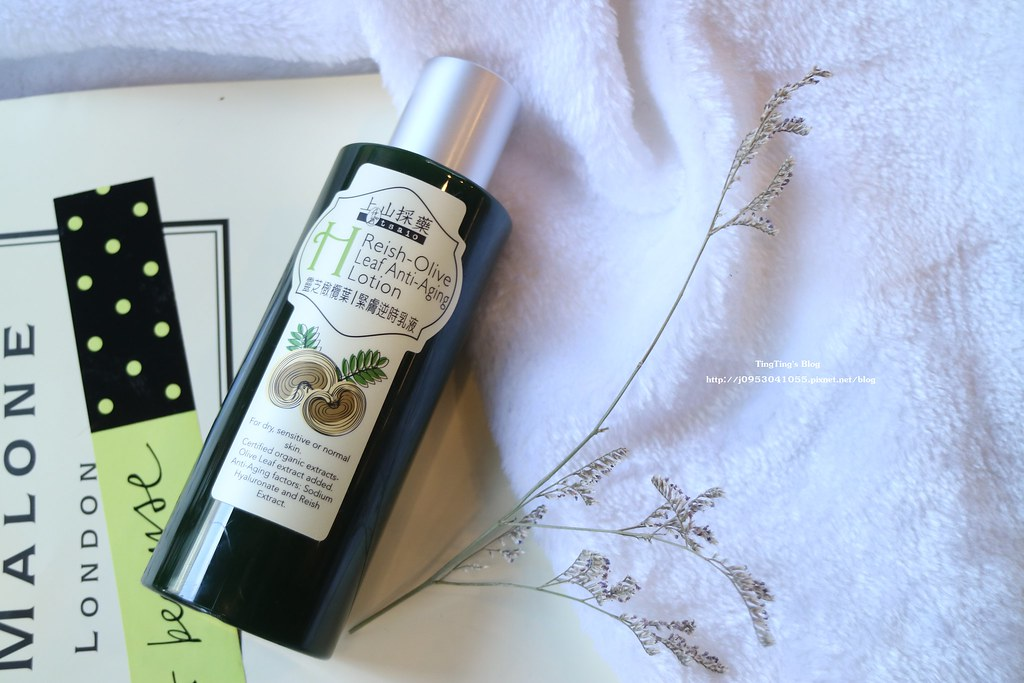 上山採藥tsaio靈芝橄欖葉緊膚逆時乳液 (2)