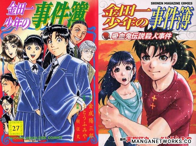 37822666714 f9efd3a57a o d TOP 10 Nữ Mangaka thú vị nhất do độc giả Nhật Bản bình chọn