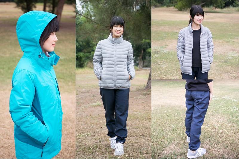 【分享】 冬季穿搭 bossini 多功能百搭外套、輕便羽絨外套、厚刷毛束口棉褲!