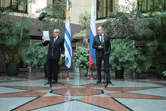 160-летие российско-уругвайских отношений | 160th Anniversary of the establishment of diplomatic relations between Russia and Uruguay