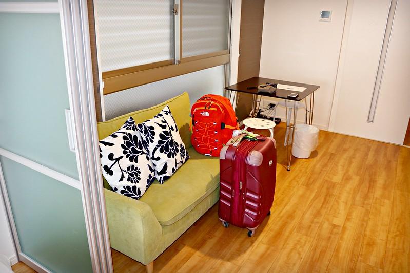 Onde dormir em Kioto - Stella Inn Karasuma Gojo