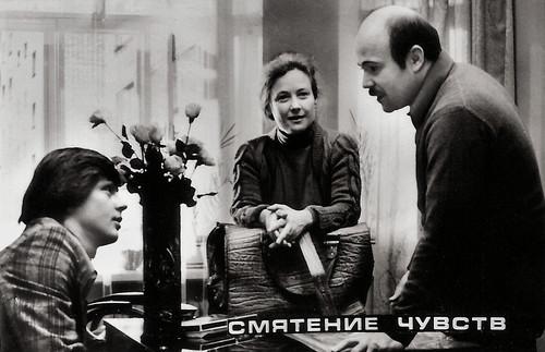 Iya Savvina, Sergei Nagorny and Aleksandr Kalyagin in Smyatenie chuvstv (1978)