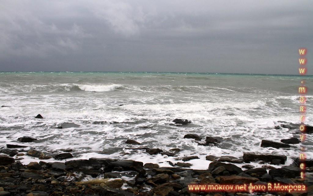 Черное море Анапа  фотографии.